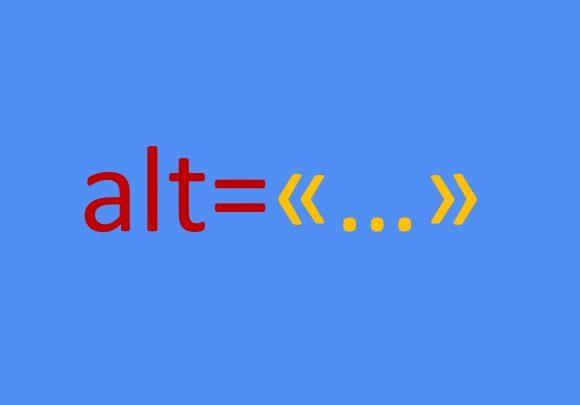 Comment utiliser l'attribut Alt Text pour le référencement de mes images ?